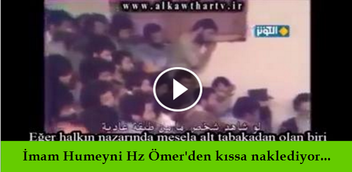 Photo of İmam Humeyni Hz Ömer'den kıssa naklediyor…