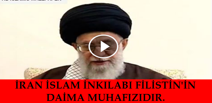 Photo of Video-İran İslam İnkılabı Filistin'in daimi muhafızıdır