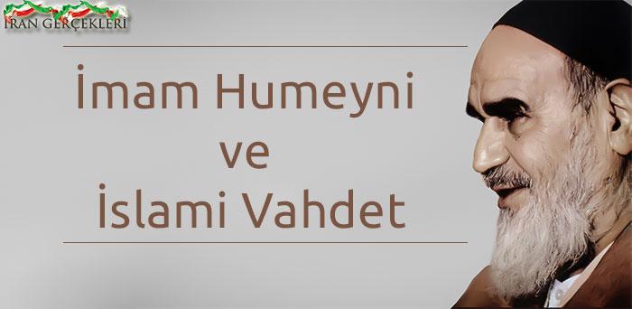 Photo of İmam Humeyni(ra) ve İslami Vahdet