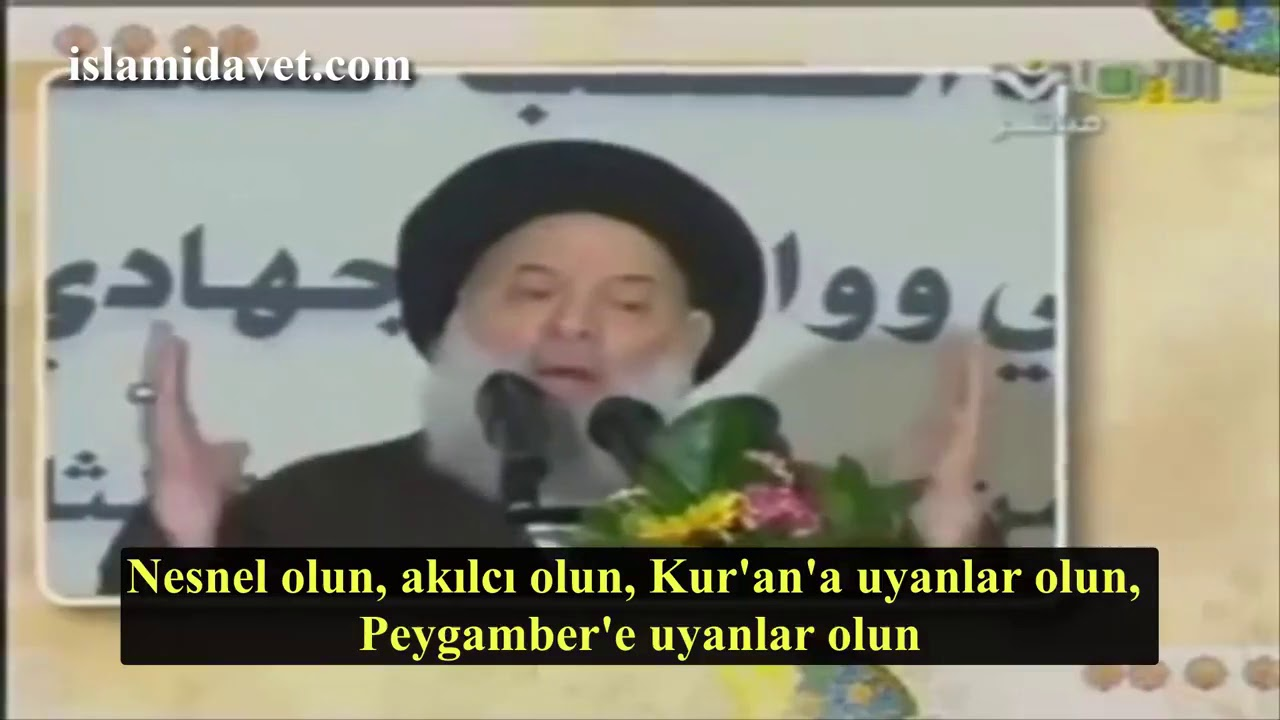 Photo of İslami Vahdet-Fadlullah