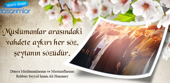 Photo of Seyyid İmam Ali Hamaney