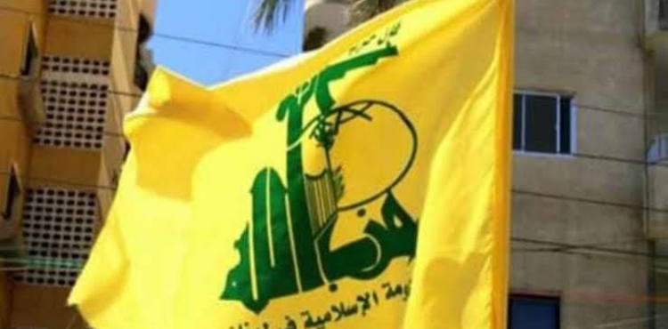 Photo of Hizbullah'tan Siyonist Yetkililere Whatsapp Mesajı